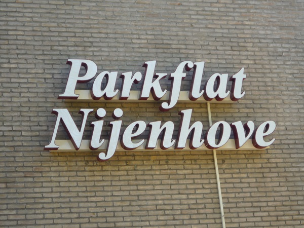 parkflat-nijenhove-zeist-3